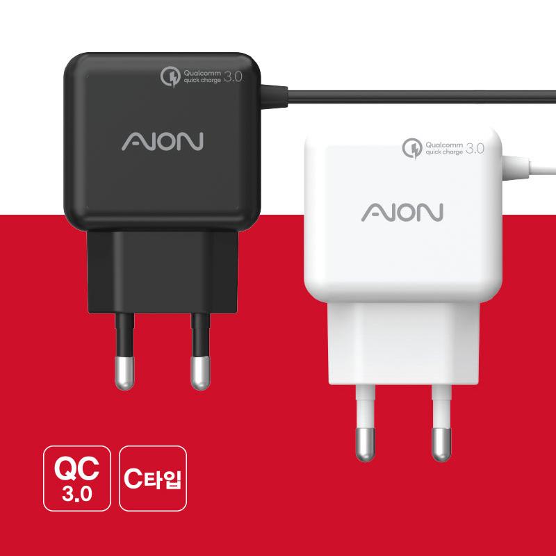 AION 아이온 가정용 충전기 퀵차지3.0 9V 2A 일체형 C타입