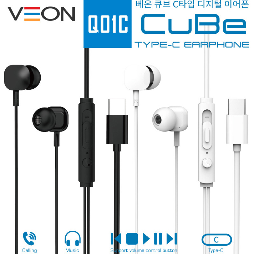 [VEON] 베온 큐브 C타입 스테레오 이어폰