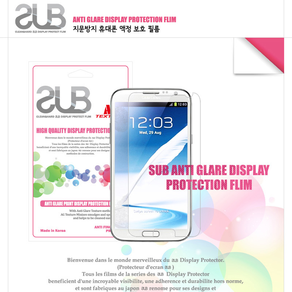 [SUB지문방지보호필름] 아이폰11프로맥스 6.5 . 아이폰XS맥스