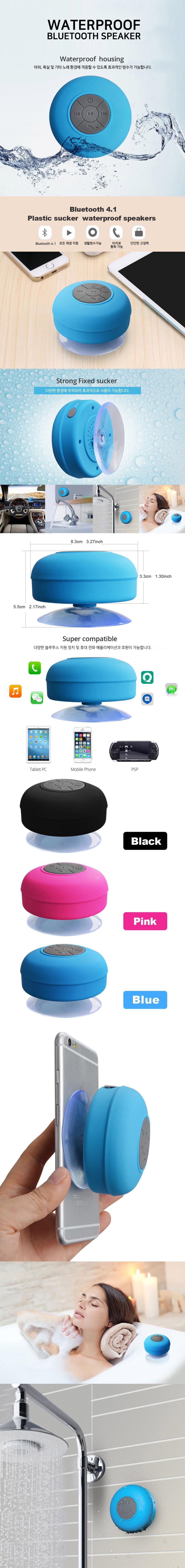 acro_waterproof_bluetooth_speaker.jpg