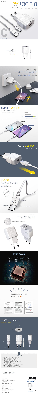 MON-T2-QC3-301-CP.jpg