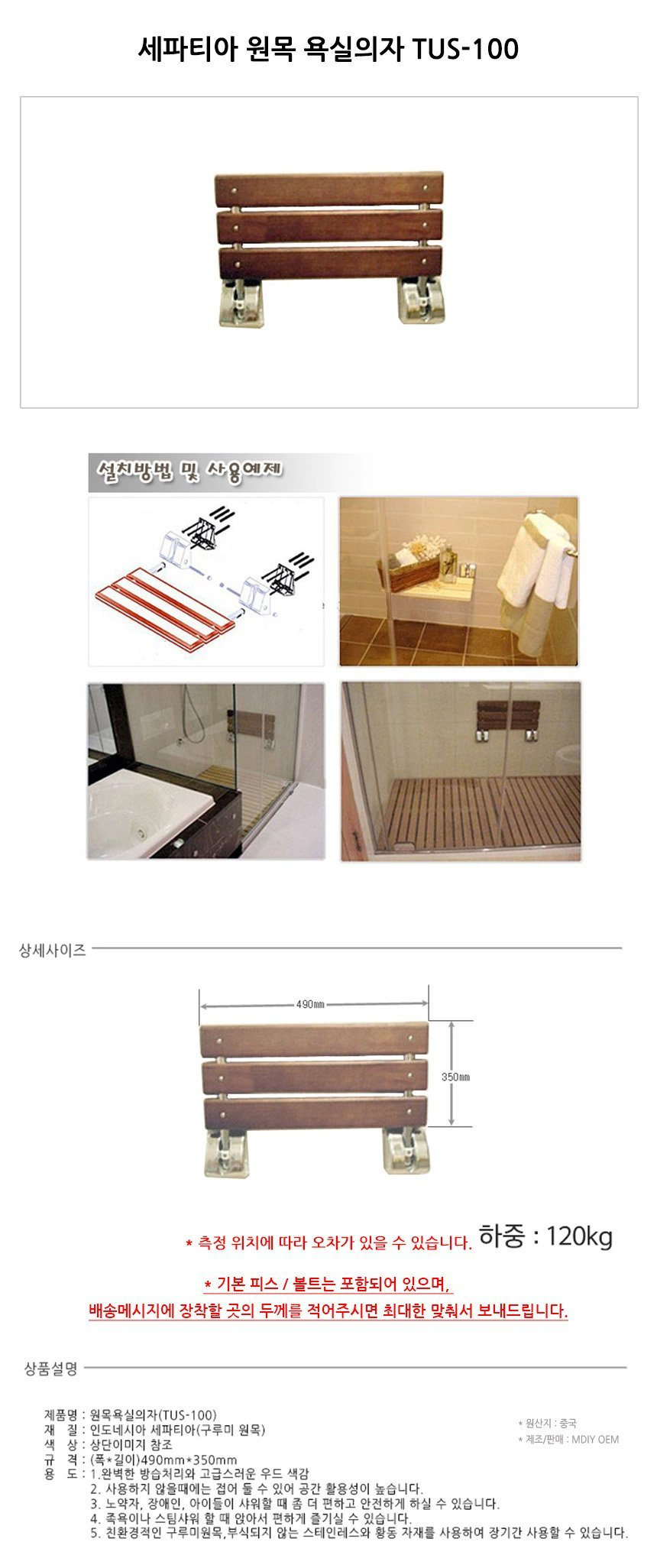 3MR_049503_detail_01.jpg